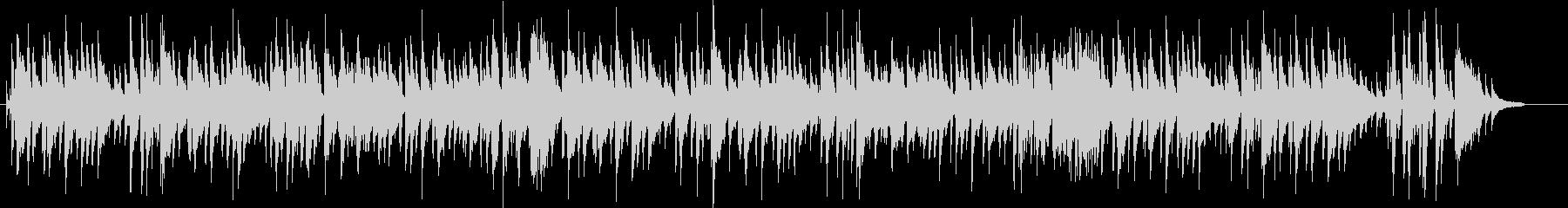 ハッピーバースデー JAZZピアノトリオの未再生の波形
