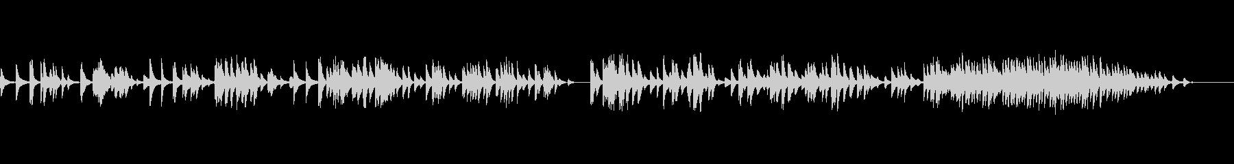 ゴルトベルク変奏曲、アリアの未再生の波形