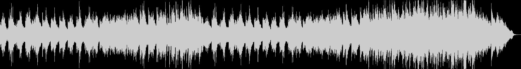 旋律を主体としたピアノ曲の未再生の波形