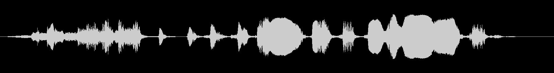 ロバブレイの未再生の波形