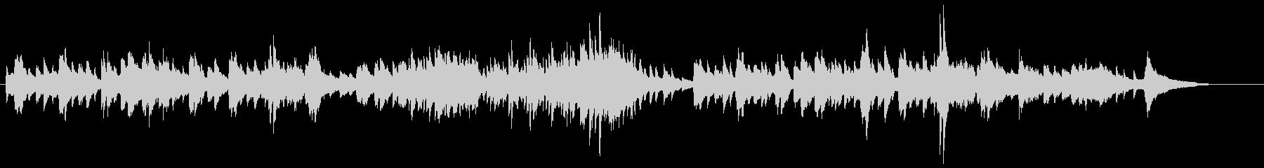 美しいピアニスティックなワルツの未再生の波形