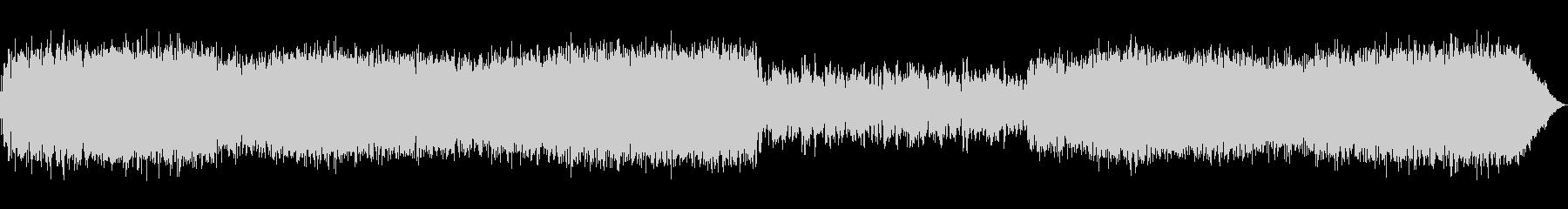 超常的なラスボス 逆再生 ドラムンベースの未再生の波形