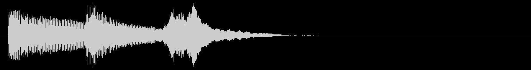 コミカルバングクラッシュホイッスルの未再生の波形