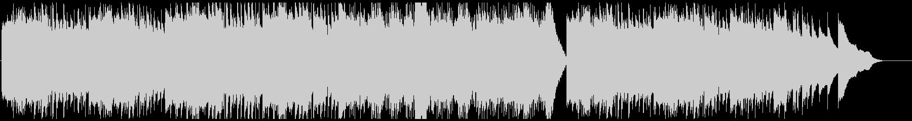 ハープの静かな安眠向けワルツの未再生の波形