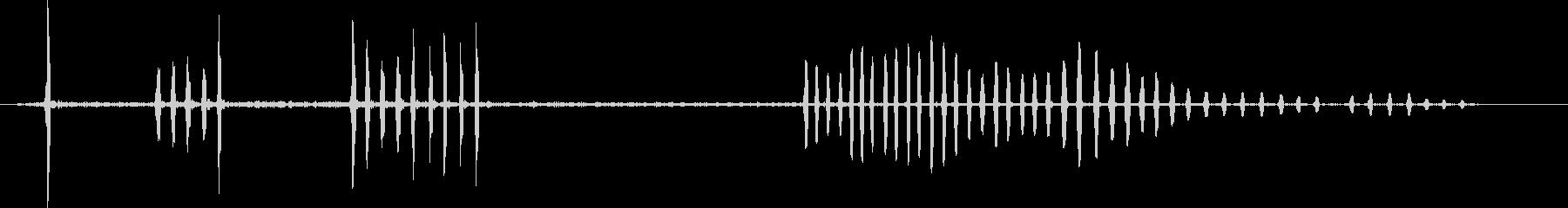 アボセット、ウエスタンコール。バッ...の未再生の波形