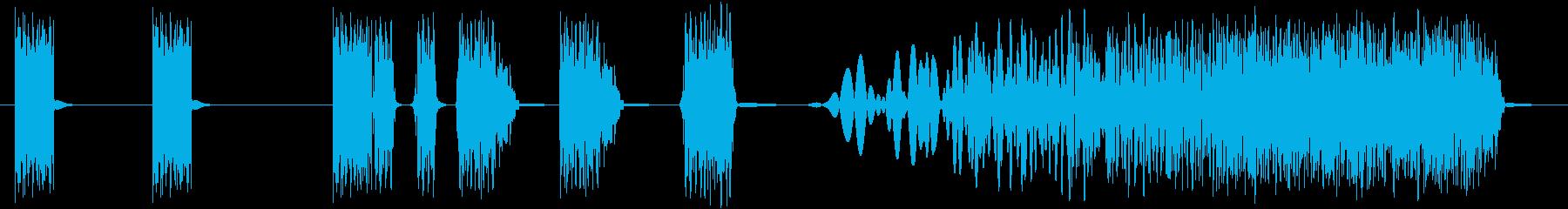チャットの開始の再生済みの波形