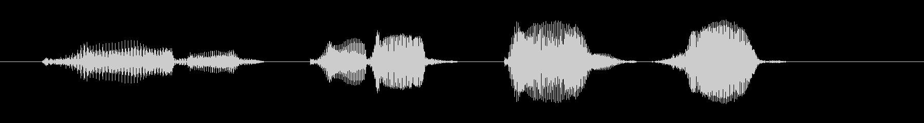 トリプルパンチ!の未再生の波形