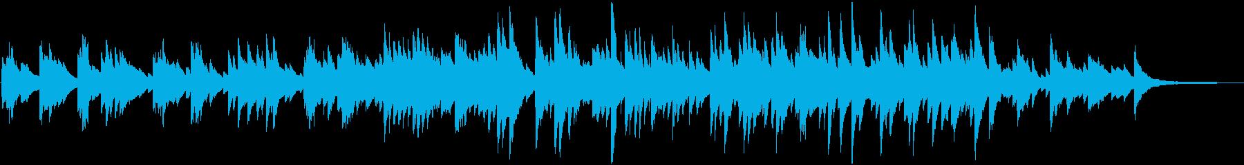 印象的なメロディの温かなピアノソロの再生済みの波形