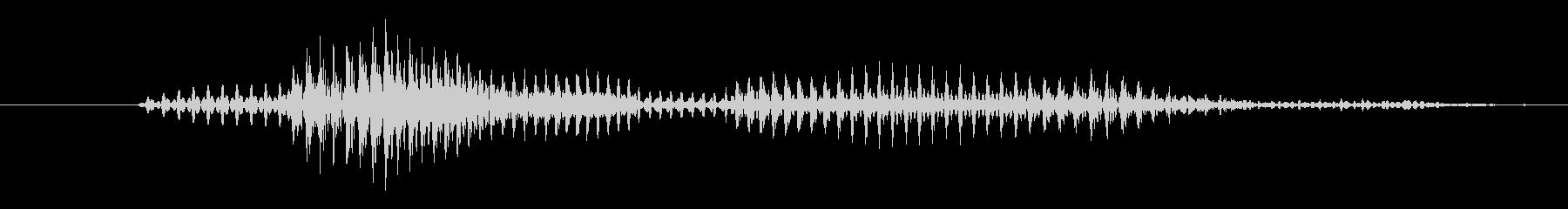 「9 AM」英語発音の未再生の波形