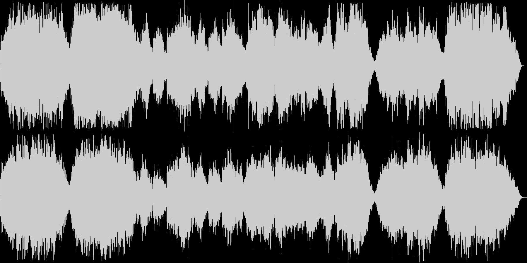 雄大なイメージのオーケストラの未再生の波形