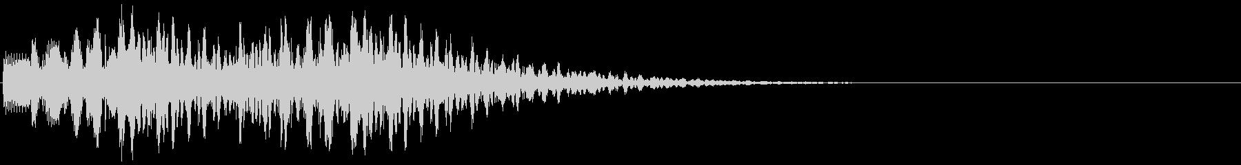 キランキラン(キラキラ系装飾音)の未再生の波形