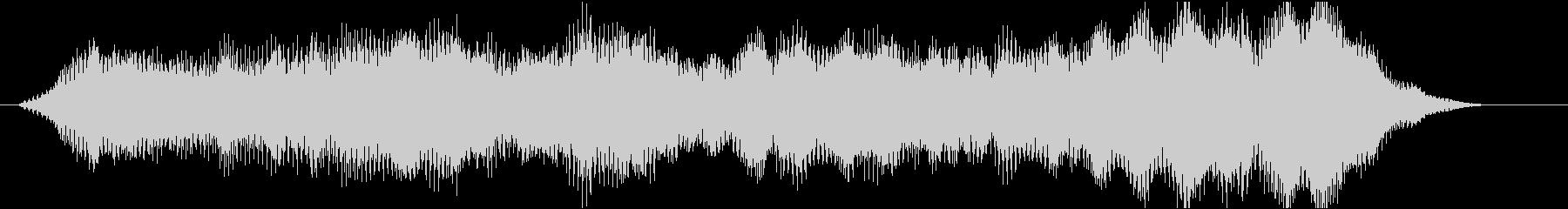 ボワァァン(登場音) 長めの未再生の波形