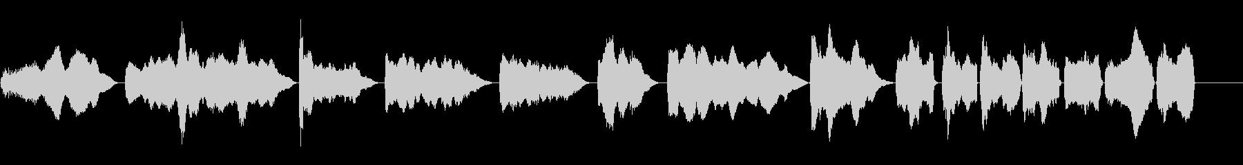 車両は未来的な音の未再生の波形