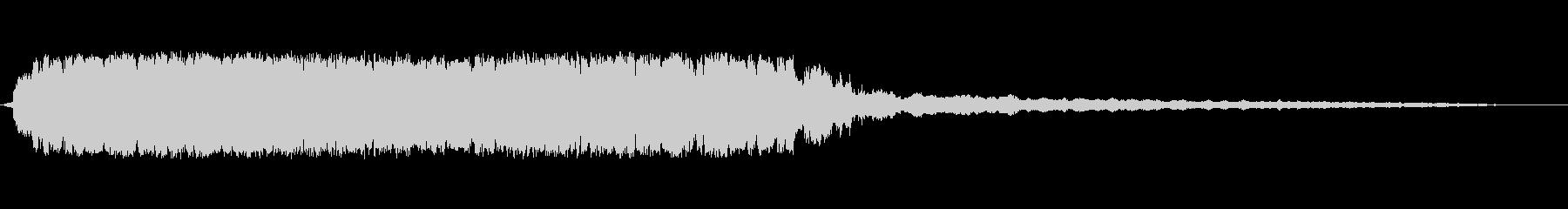 ラスト・オーダーの未再生の波形