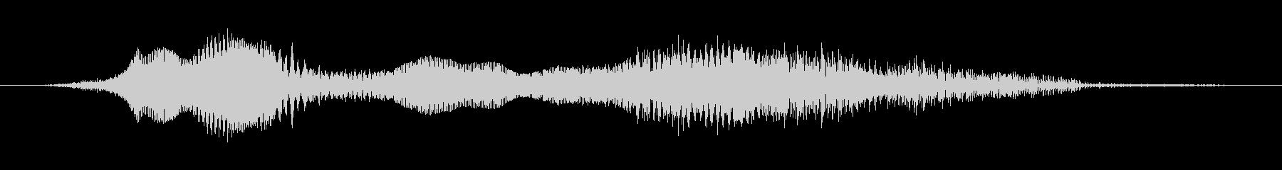 鳴き声 男性ダイグリングリング11の未再生の波形