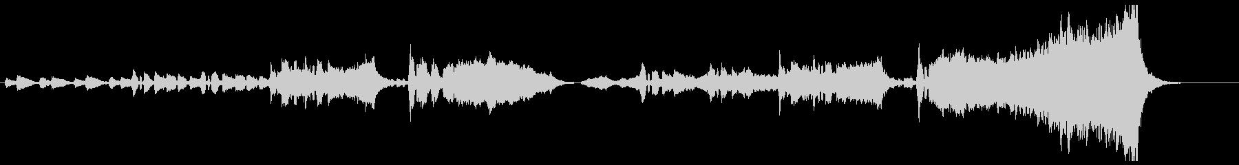 オーケストラのハッピーバースデーの未再生の波形