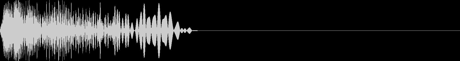 チューン(決定音)の未再生の波形