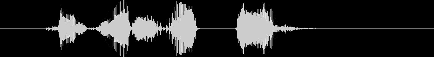 レベルアップ(男の子)の未再生の波形