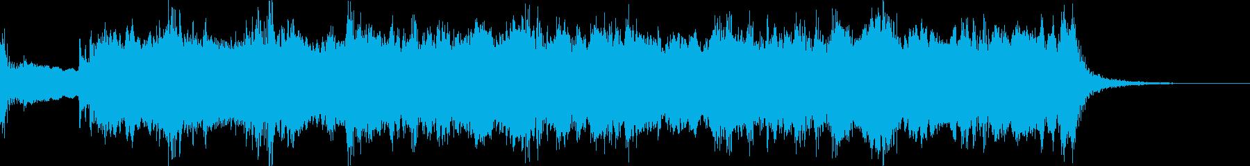 物語の開始をイメージしたストリングスの再生済みの波形