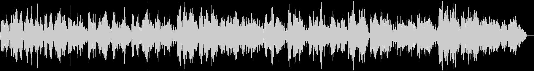 アコーディオンの牧歌ワルツの未再生の波形