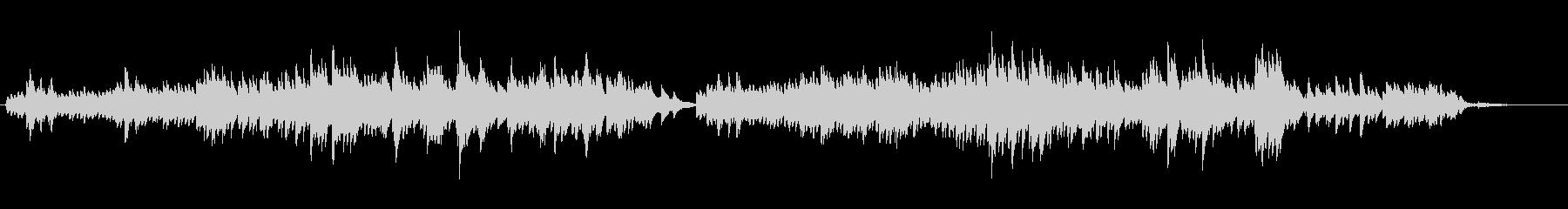 生ピアノソロ・Awakeの未再生の波形