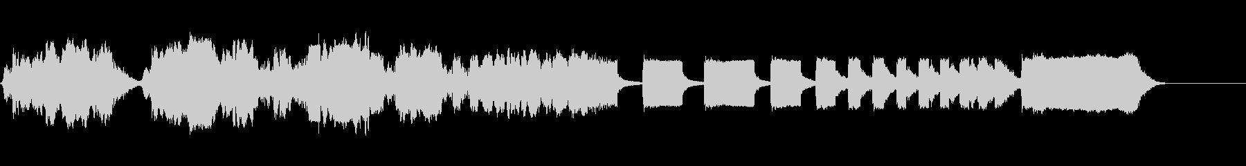 ホーンの未再生の波形