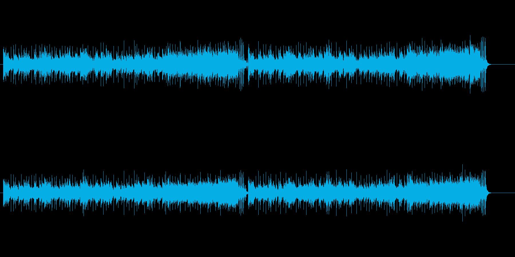 チョッとファンキーな明るいフュージョンの再生済みの波形