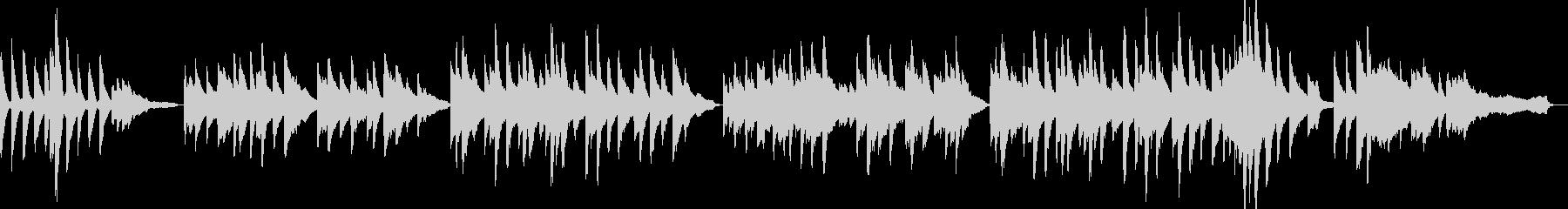 「ふるさと」ピアノアレンジ リバーブ足しの未再生の波形