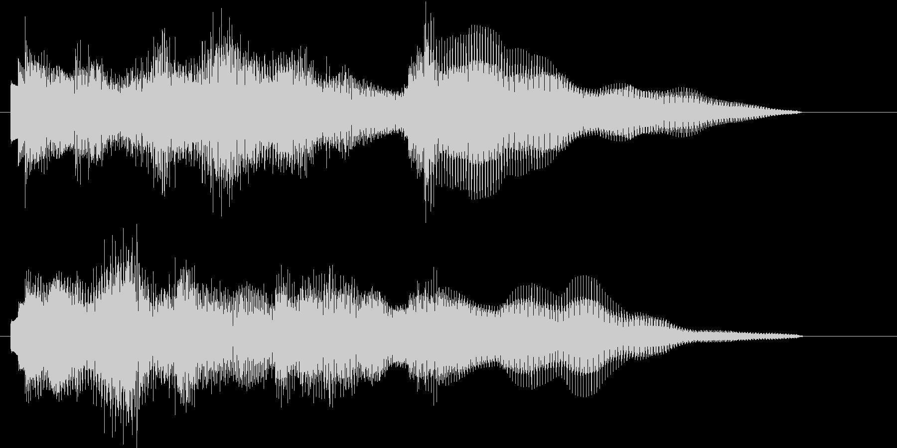 ジングル/切ない/チャレンジ失敗系の未再生の波形