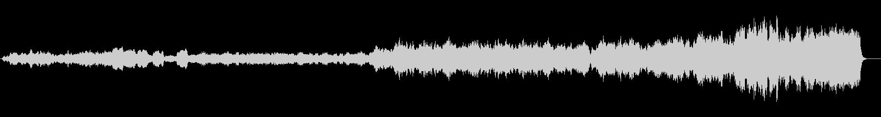 オーケストラによるロマンチックなBGMの未再生の波形