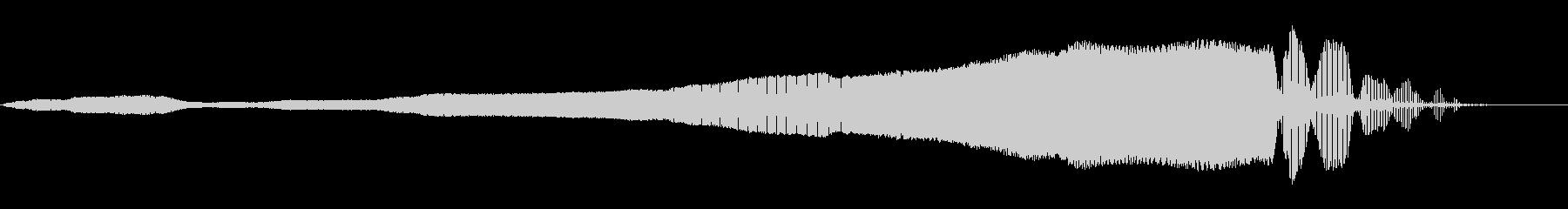 長いミュートトランペットエレファン...の未再生の波形