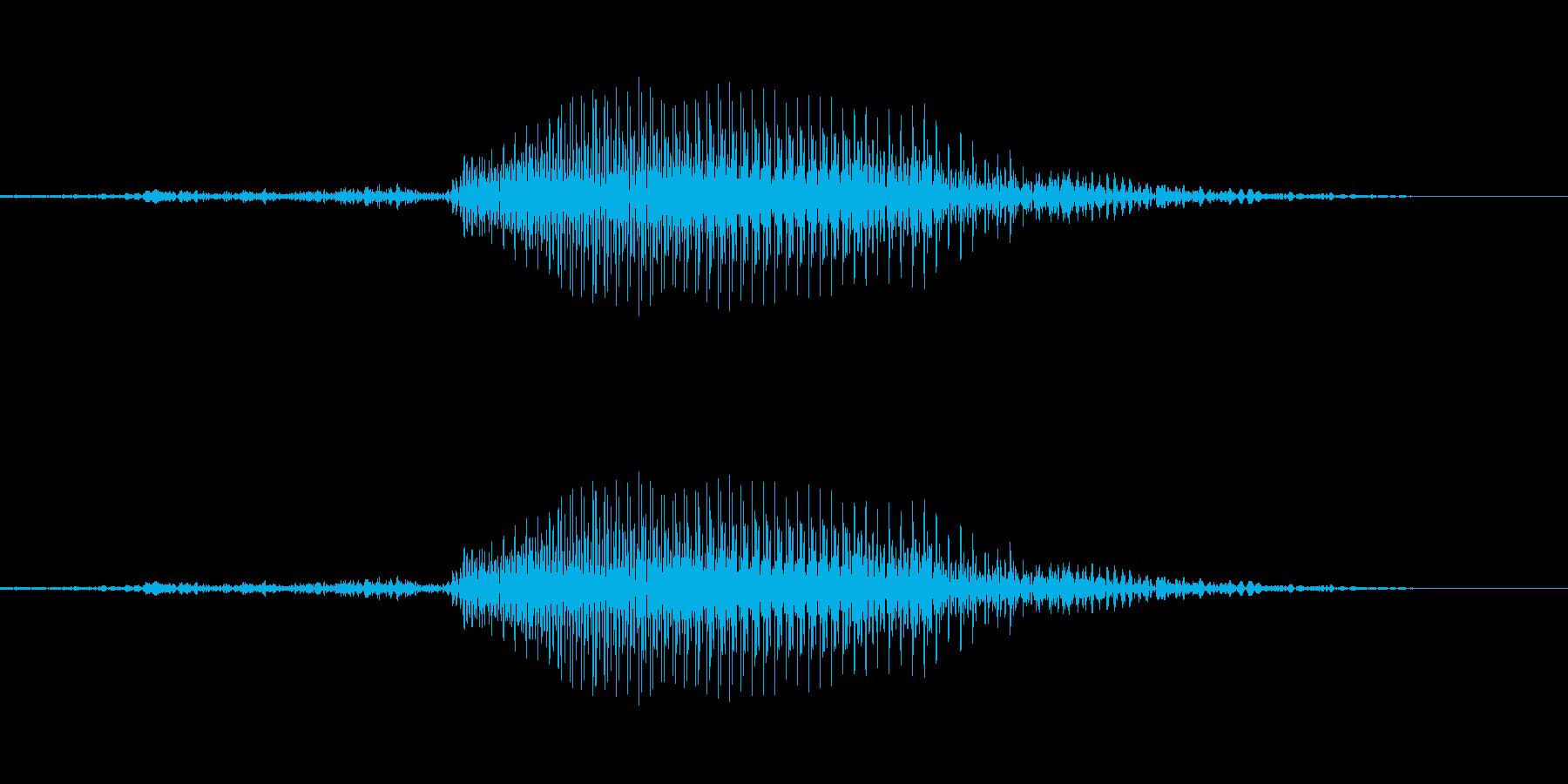 3 (さん)の再生済みの波形