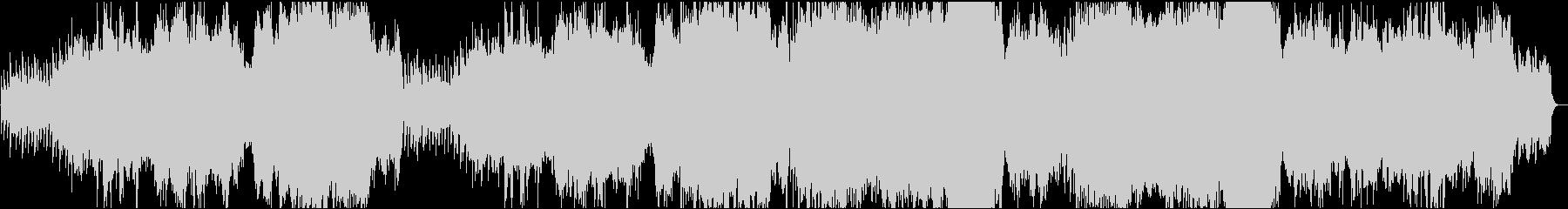 Vocaliseの未再生の波形