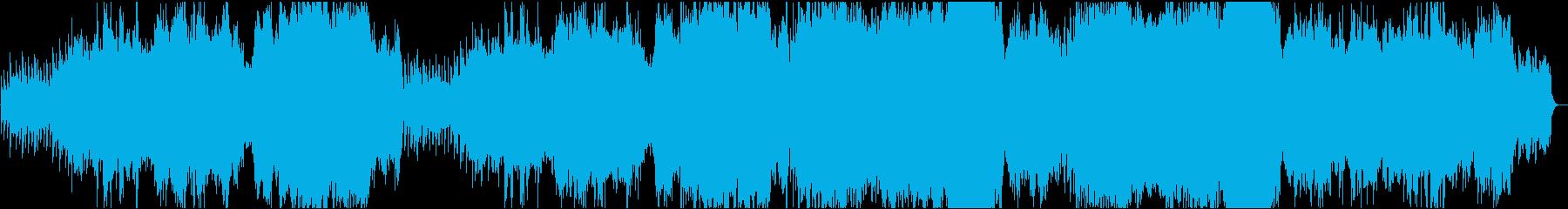 Vocaliseの再生済みの波形