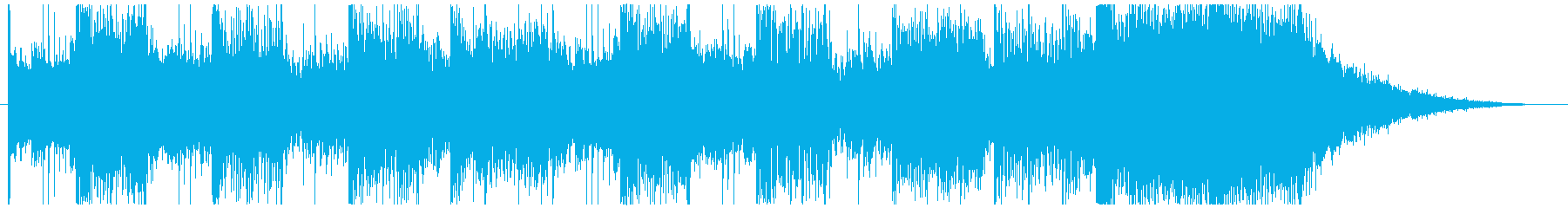 Synth and stylish sound logo's reproduced waveform