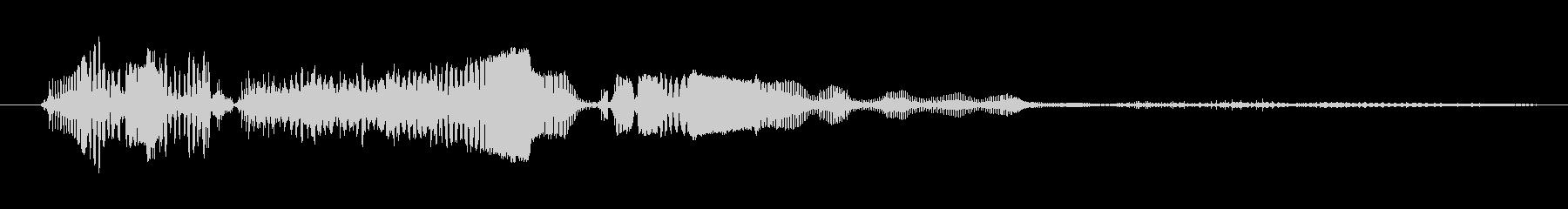 モンスター デススクリームハイ05の未再生の波形