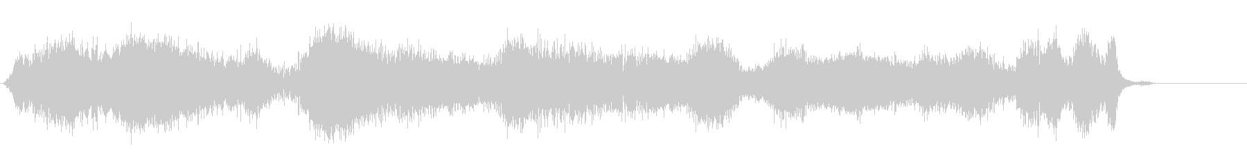 ジェットウォッシュの未再生の波形