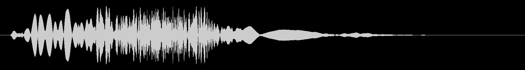 ビュッ(風を切るような短い音)の未再生の波形