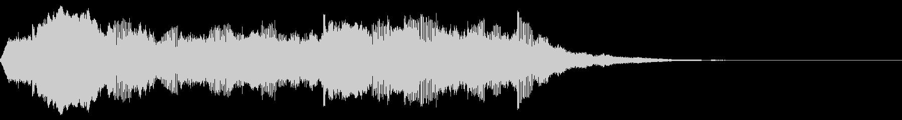 電子系のサウンドロゴの未再生の波形