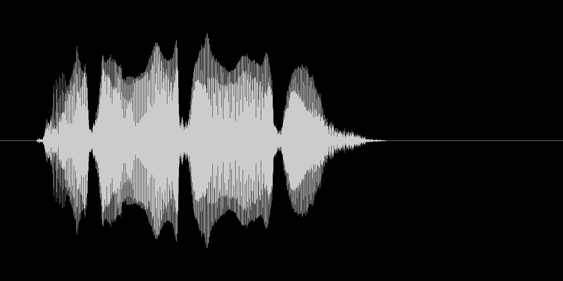 「オロオロオロ」の未再生の波形