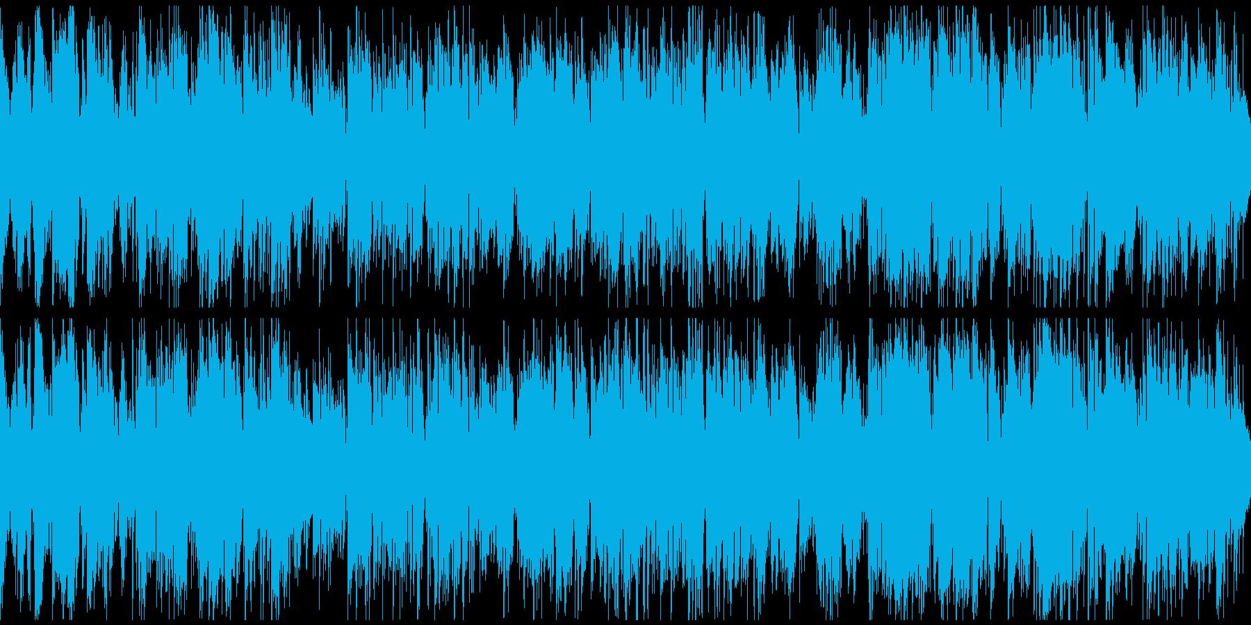 テンポ早め、わくわくするジャズ※ループ版の再生済みの波形