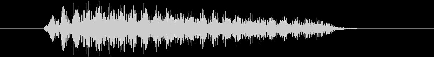 エレピの下り音の未再生の波形