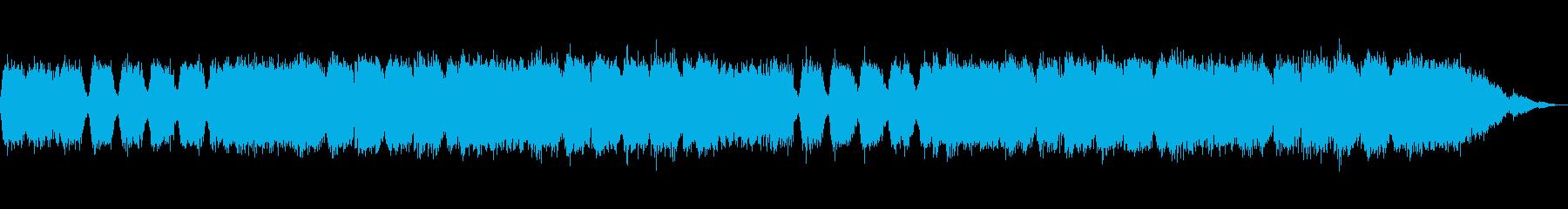 やさしい歌声のようなヒーリング音楽の再生済みの波形
