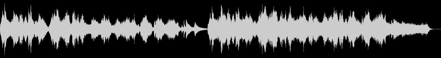アコギとストリングスの悲しげな雰囲気の曲の未再生の波形