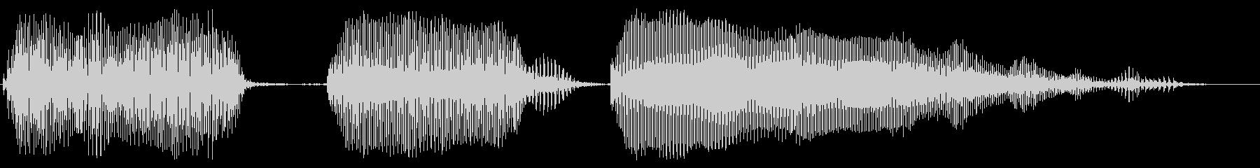 明るいトランペット上昇の未再生の波形