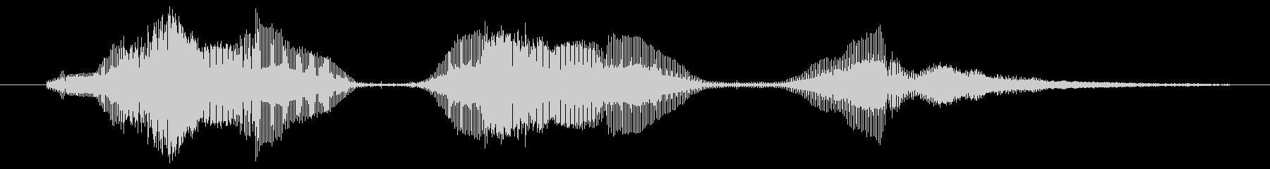 モンスター ダイハイ02の未再生の波形