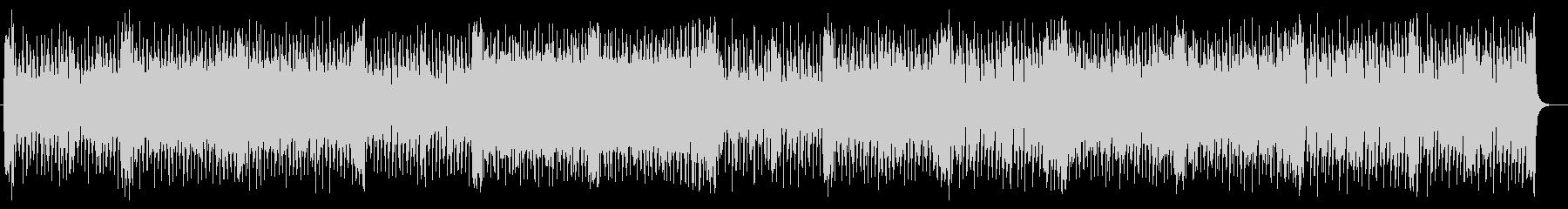 現代的で軽やかなシンセサイザーのポップスの未再生の波形