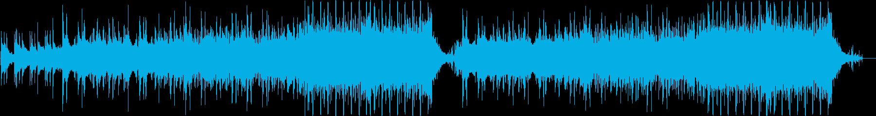 爽やかで情緒的なエレクトロの再生済みの波形