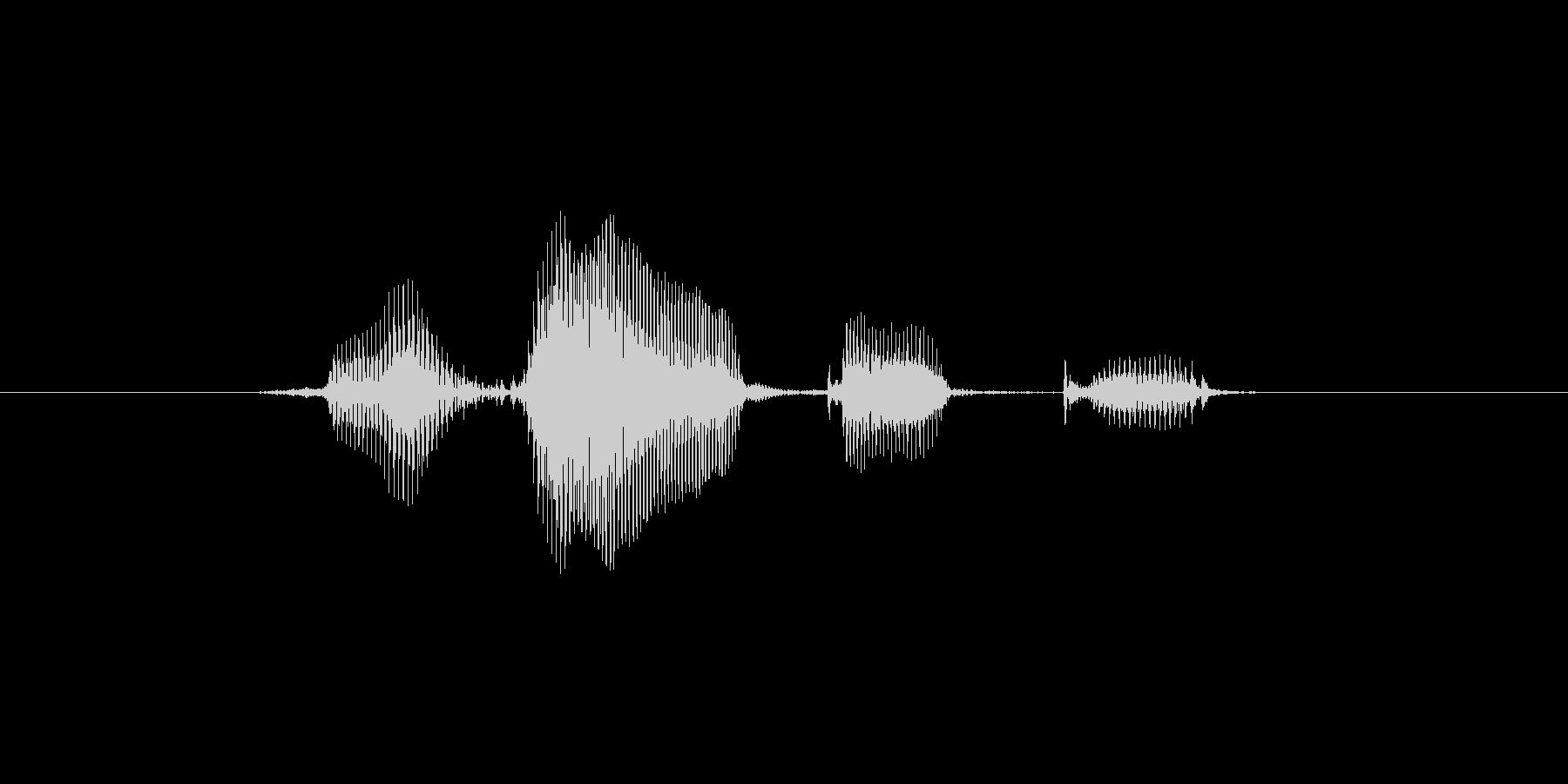不合格の未再生の波形