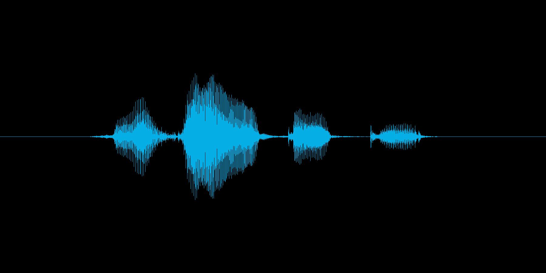 不合格の再生済みの波形